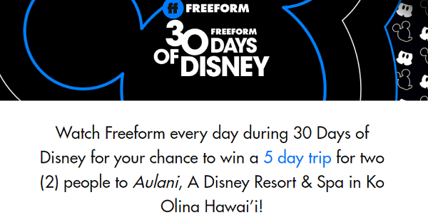american express credit card yearly fees  Freeform 5 Days of Disney Sweepstakes Code Words (Daily Update)